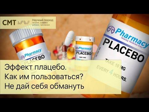 Tablets-Remedies,