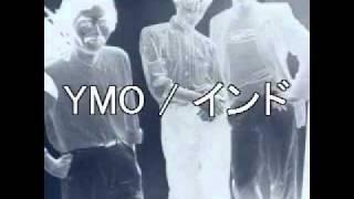 YMO - インド
