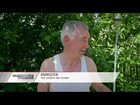 На Черкащині чоловік забив молотком матір п'ятьох дітей