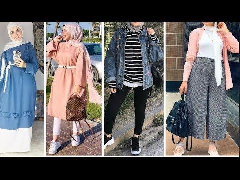 تنسيقات ملابس محجبات للعيد 2020 جديد ملابس البنات 2020 تنسيقات ملابس محجبات موضة 2020 Youtube