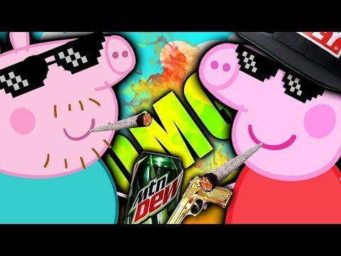 Свинка пепа с матом  Прикольный мультик