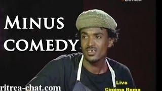 ኤርትራ Eritrean Comedy of Yonas Minus Cinema Roma - Asmara - Eritrea