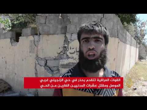 الجثث تملأ الشوارع غرب الموصل