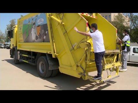 الأهالي في الكويت يشاركون حكومتهم بجهود التصدي لانتشار كورونا