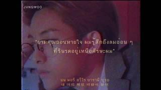 [THAISUB] Come Back (Korean Ver.) - NCT 127