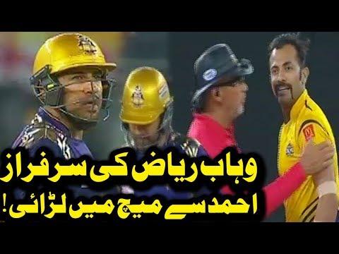 Wahab Riaz Fight with Sarfraz Ahmed in PSL   Peshawar Zalmi Vs Quetta Gladiators   HBL PSL 2018