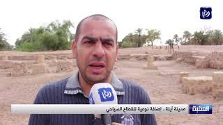 أقدم مدينة إسلامية في العقبة تعاني الإهمال - (18-2-2018)