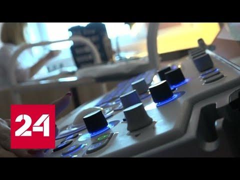В Оренбурге после капремонта открылись поликлиника ДГБ и противотуберкулезный диспансер - Россия 24