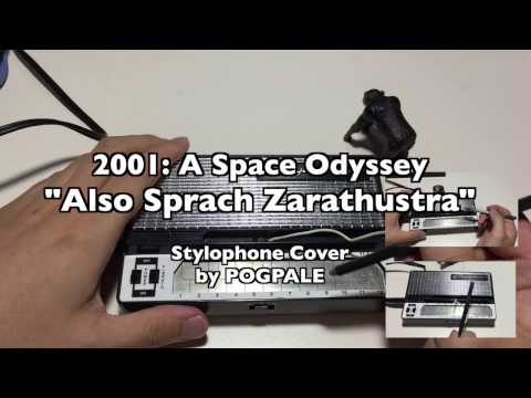 2001: A Space Odyssey  Also Sprach Zarathustra Stylophone