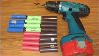 Bu screwdriver uchun Li-Ion batareyalar sinov. Tanlash uchun qaysi.