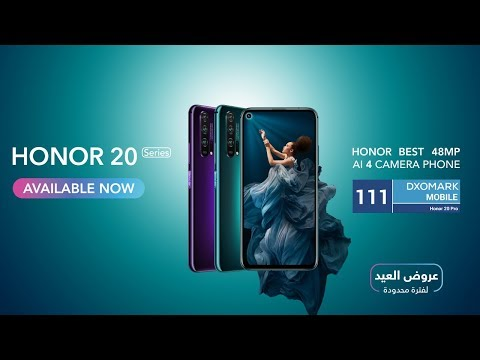 honor-20-series---available-now