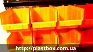 Стеллажи для ящиков под метизы купить в Одессе(Для правильной организации места для хранения разных запчастей, инструментов и горюче-смазочных материало..., 2015-11-02T14:15:31.000Z)