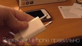 видео Apple iPhone 4 не включается,греется.Решение проблемы