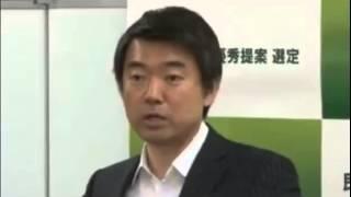 橋下徹大阪市長が記者クラブに維新の会の中継カメラ導入を要請!