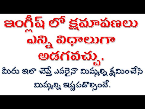 how-to-say-sorry-in-english-in-different-ways-|-spoken-english-through-telugu-|-english-lessons