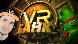 Мармок ► Банк (VR) | Реакция на Marmok