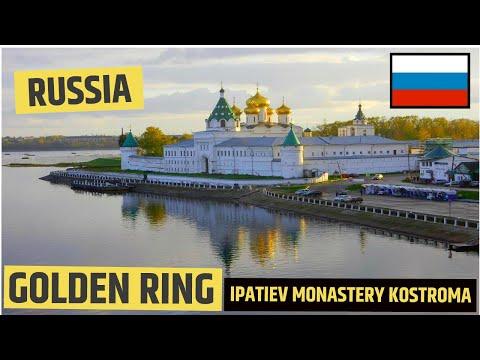 Russia Golden Ring - Ipatiev Monastery Kostroma - Ипатьевский монастырь Кострома
