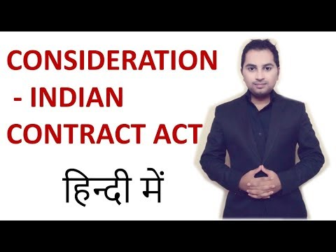 Consideration - indian contract act 1872 | CA CPT | CS & CMA | LLB | B.com | Mba | Bba | M.com | ccs