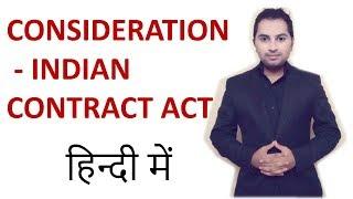 Consideration - indian contract act 1872 | CA CPT | CS & CMA | LLB | B.com | Mba | Bba | M.com | ccs