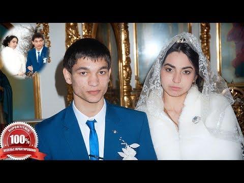 Веселая цыганская свадьба 2017. Серёжа и Марьяна, часть 2