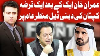 On The Front with Kamran Shahid | 8 January 2019 | Dunya News