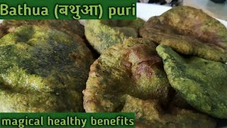 Bathua Puri(बथुआ पुरी) |healthy puri| How to make bathua Puri| Power house of vitamins