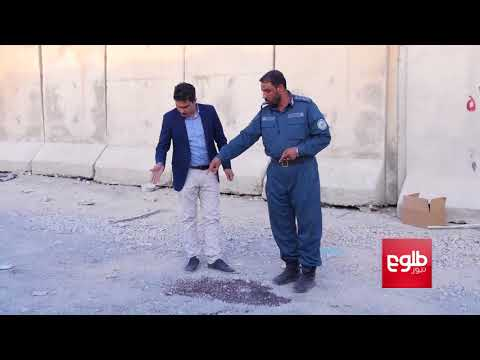 6:30 REPORT: Paktia Police HQ After Deadly Attack