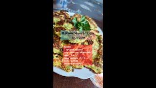 Оладьи из кабачка с сыром Рецепт Легко и просто
