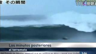"""""""Nuevas imágenes del tsunami en Japón 14/03/11"""" EfektoTV Noticias presenta:"""