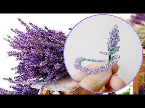 Лаванда из бисера схема плетения с пошаговым фото