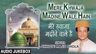 full-jukebox-chhote-majid-shola-t-series-islamicmusic