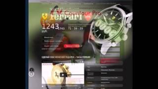 Что значит сайт под ключ(http://goo.gl/5yxhw1 90 000 сайтов-бизнесов