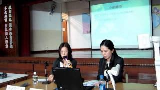 融情 第十期 學校伙伴計劃---特殊學校暨資源中心如何支援融合教育?(1/3)