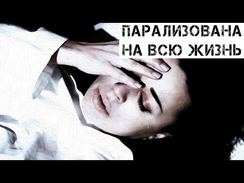 БЕДА! Анастасия Заворотнюк навсегда останется парализованной!