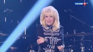 "Ирина Аллегрова ""Я тебе не верю"" (соло) Концерт Моно"