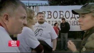 Украина: Маски революции (русские субтитры)/Ukraine les masques de la révolution