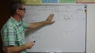 ЕГЭ-2019. Решение уравнения вида sinx = a