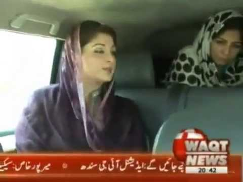 Maryam Nawaz Sharif Exclusive Interview in 8 PM With Fareeha Idrees 29th April 2013