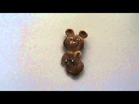 Значок олимпийский мишка