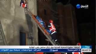 الجلفة: مناورة للحماية المدنية استعداد لوقوع زلزال