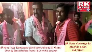 Rk News. TRS PARTY BAHADURPURA CONSUTINSEY INCHARGE MR KHAISER SIR AT HAPPY DASHERAH FESTIVAL