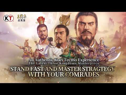 Three Kingdoms Tactics (三国志·战略版)