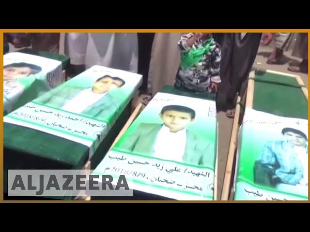 🇾🇪 Saada attack: Mourners vented anger against Saudi, UAE  Al Jazeera English