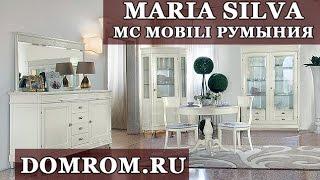видео Румынские спальни: каталог мебели от производителей Румынии