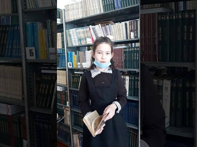 Изображение предпросмотра прочтения – СумбельТупикова читает отрывок изпроизведения «Белый Бим, Чёрное ухо» Г.Н.Троепольского