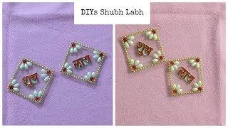 Gambar cover Diys Shubh Labh/ Diwali Decor