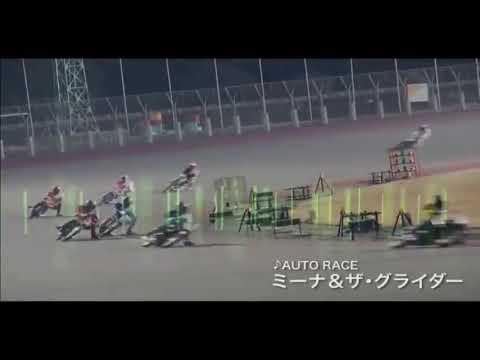 オート ライブ 飯塚