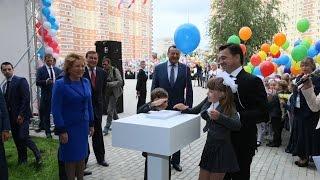 Воробьев и Матвиенко поздравили детей в Щелково с Днем знаний