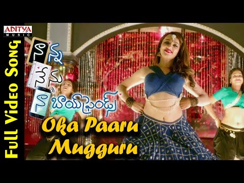 Oka Paaru Mugguru Full Video Song ||...