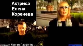 ЭКСКЛЮЗИВ Известные люди о Путине и путинской России 25 09 2014 Ukraine Today(, 2015-02-12T07:20:26.000Z)